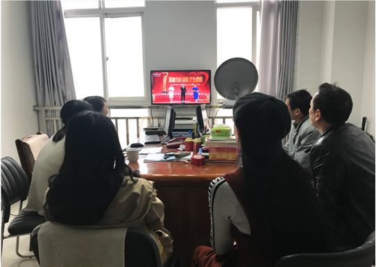 汉阴县文旅广电局组织收看全国脱贫攻坚奖特别节目