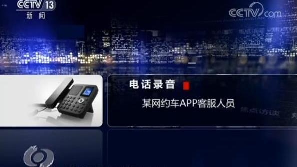 杏彩苹果手机装不上软件怎么办_一图览尽西关风情!22米《西关印记》长卷亮相粤博