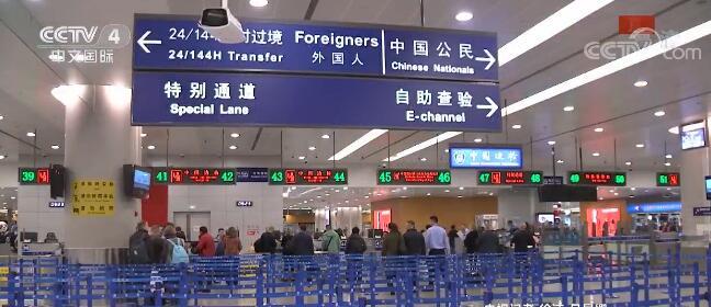 北京皇冠体育官网|来了!河南3条高铁开通!今天开始售票