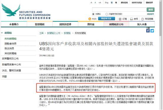 申搏官网网址官方网站|台湾民调:45%民众盼县市政府在两岸关系上有作为