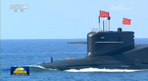 战略基石:新型弹道导弹核潜艇。 本文图均为 央视新闻 截图