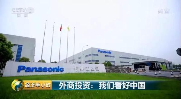 央视再次聚焦智能马桶:超80%部件为中国自主研发
