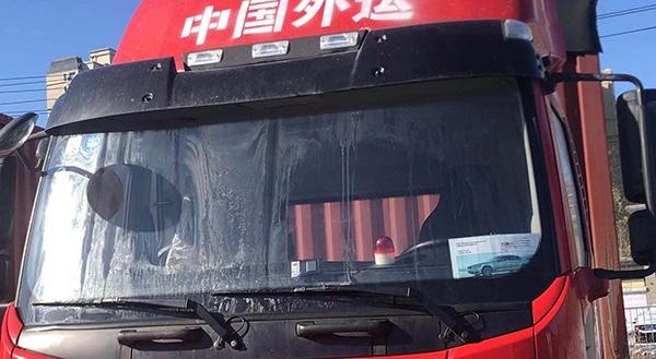 永利pc网投的网址多少 - 搭梯翻墙也要示威!19名韩国大学生闯美国驻韩大使官邸被扣