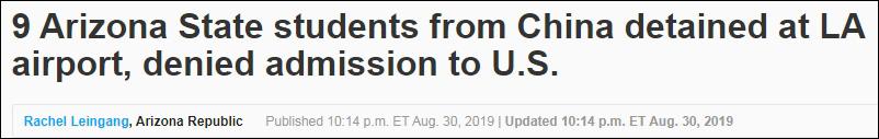 9名中国留门生正在洛杉矶机场被扣、回绝出境好国 《昔日好国》报导截图