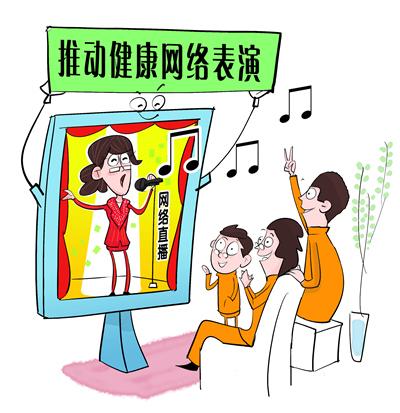 ued怎么查投注时间 中国有个1500年历史的种族,因其独特的婚姻模式被外界传为乱伦?