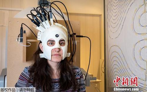 科学家开发可穿戴脑部扫描头盔:3D打印 重905克(图)