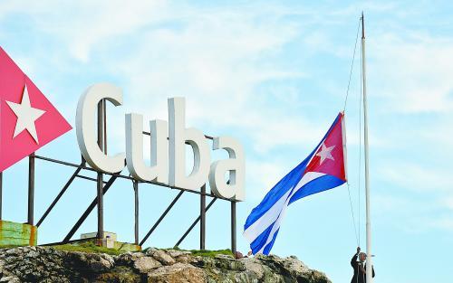 """""""高龄飞机""""失事致惨烈空难 凸显古巴受美制裁之痛"""
