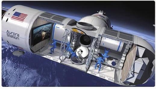 首家太空酒店2022年开业