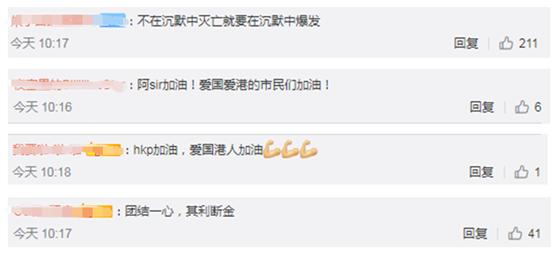 盛世娱乐场注册送29 - 17只野生白天鹅造访杭州!画面很美很治愈