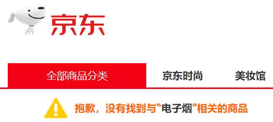 韦德官网app下载_当升科技第三季业绩突增141% 电池业务需求旺盛