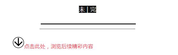 《一山不容二虎:张献忠和李自成缘何反目成仇》