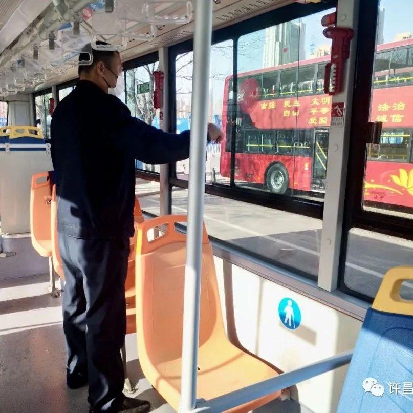 【晨报聚焦】注意,别坐错车!即日起,8路公交车双向绕行