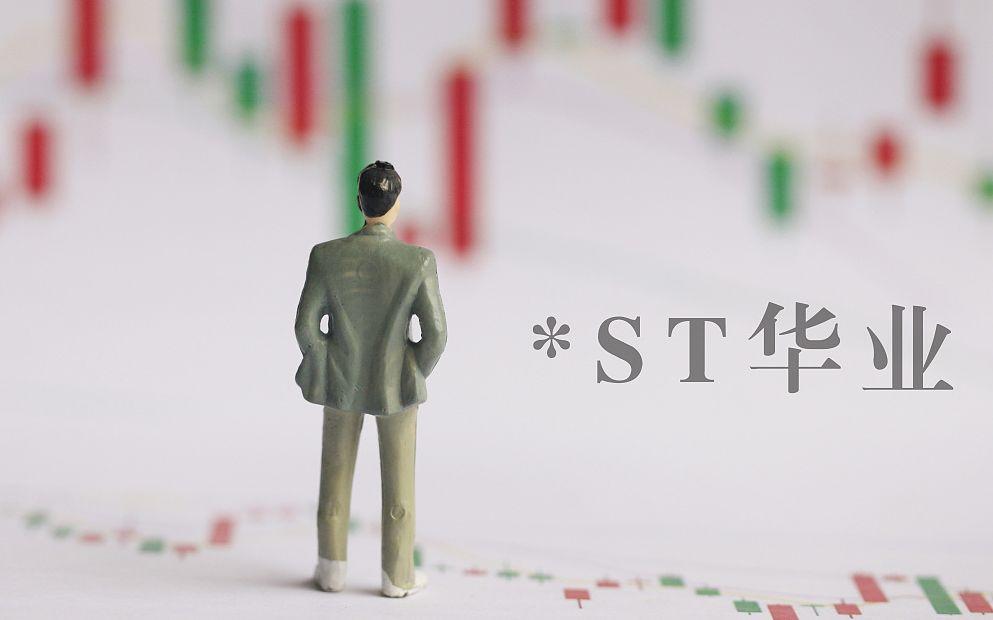 金葫芦888游戏下载 退税商店增至483家 北京率先试点离境退税实时到账