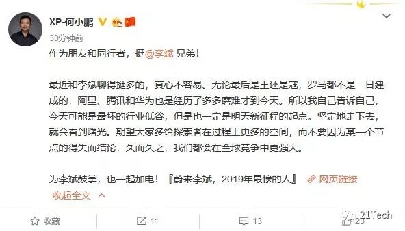 巅峰娱乐场网站·有人悬红1000000抓暴徒