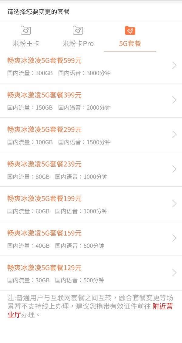 上海皇冠国际 - 8.49万买中级车,车长4.8m,配1.5T