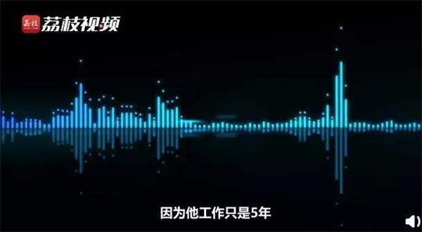 尊龙现金|宁波富达前三季度盈利3.89亿 同比增长27.19%