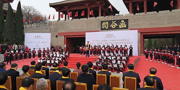 河南灵宝举办《道德经》文化艺术周纪念先贤老子