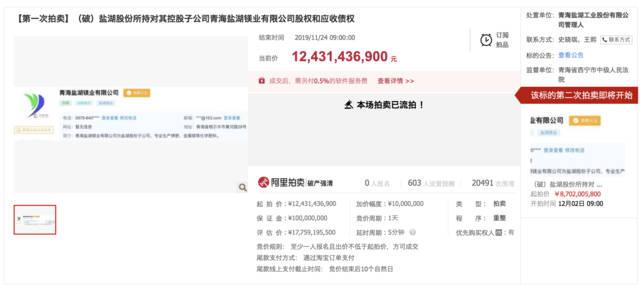 www.bet305.com·获得2018年度国家最高科学技术奖刘永坦院士,其新雷达有何不凡!
