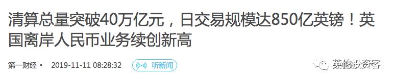 u宝娱乐手机客户端 - 吕晓慧:企业要做好自己做好应变 要照镜子也要看窗外