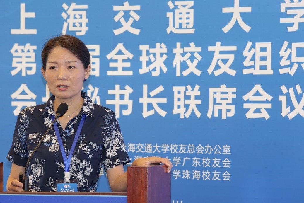 上海交通大学第九届秘书校友组织长全球长联常熟暑期工高中生图片