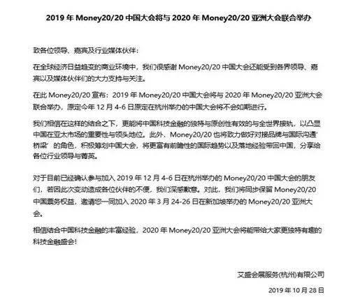 ibet官方网站下载_医用敷料三巨头IPO暴露行业弊病:高度依赖贴牌出口