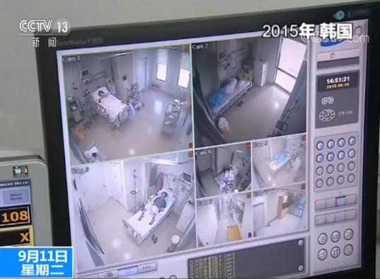 韩国现中东呼吸综合征病例 21名直接接触者被隔离