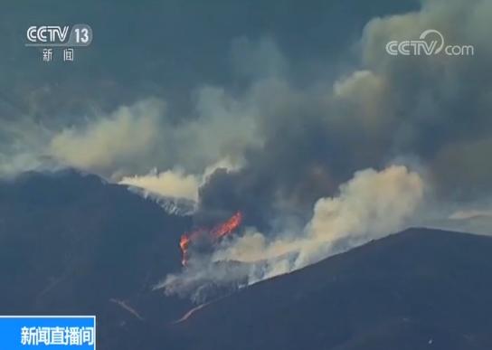 美国加州山火火情持续 卡尔山火致死人数升至10人港台明星减肥健德堂