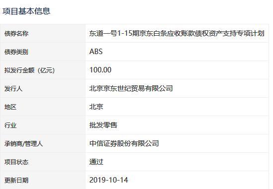 博尔娱乐场体验金 - 中国重汽反超进口车 闪耀第18届消防展
