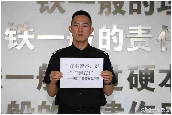 内地执法人员对香港警察表示敬意(图片来源:香港政研会)
