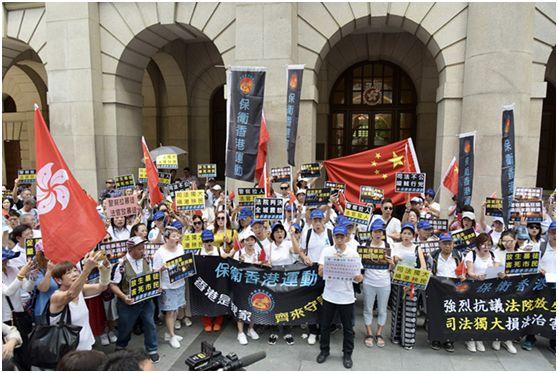 """12日下午,香港民间团体""""保卫香港运动""""在终审法院外抗议 。来源:香港中通社"""