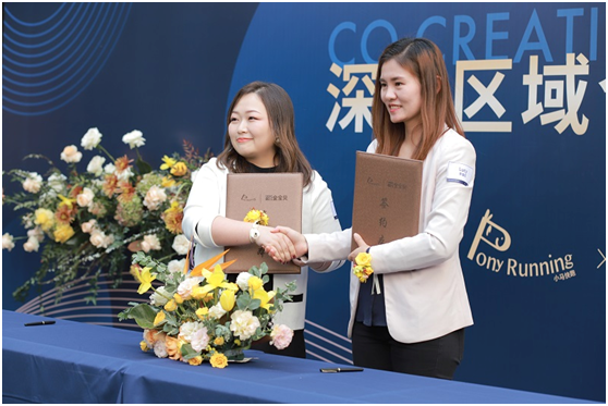 小马快跑国际教育携手深圳博朝托育园打造一站式早教托育服务平台