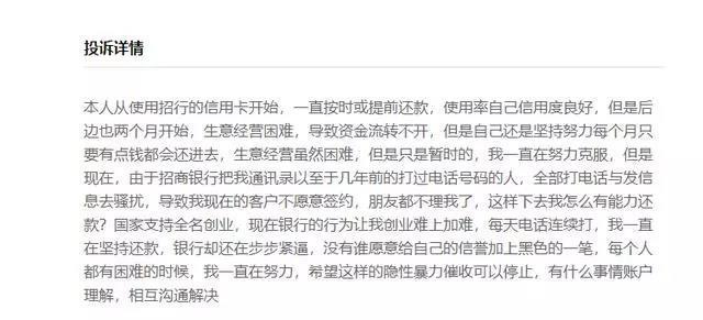 「新葡京棋牌ios版下载」价值30多万的黄金珠宝落在小红车上,杭州小伙时隔8天才想起来……