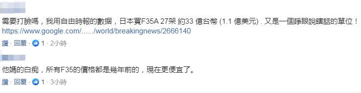 """鸿丰娱乐丨推荐75505,中国唯一的""""塔中塔"""" 供奉佛祖舍利 被誉""""建筑史上的孤例""""!"""