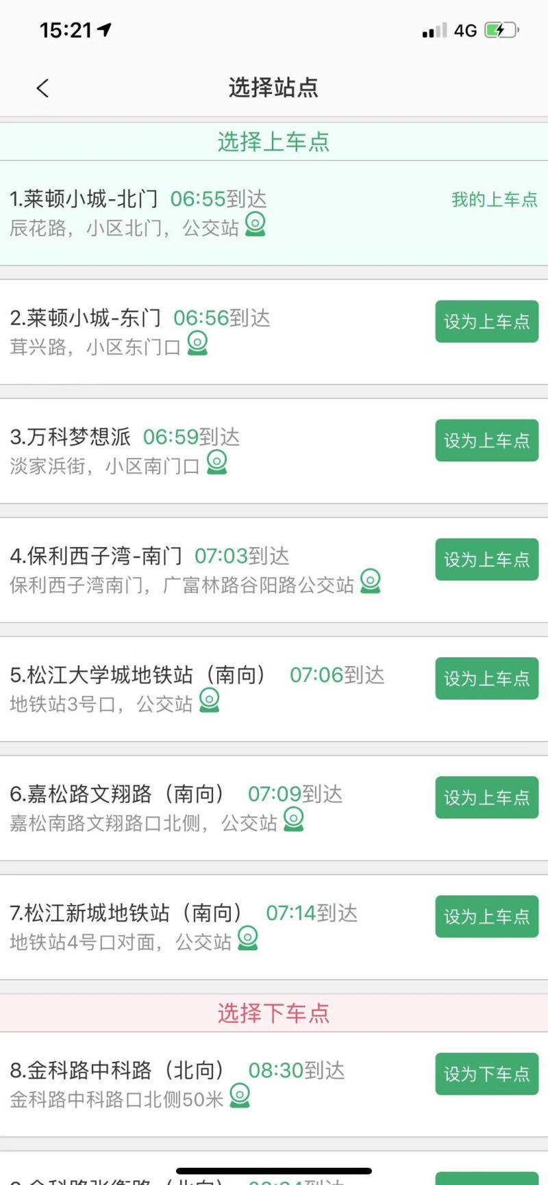 """全国首条""""人工智能定制巴士""""线路亮相上海,司机绰号叫""""两江总督"""""""