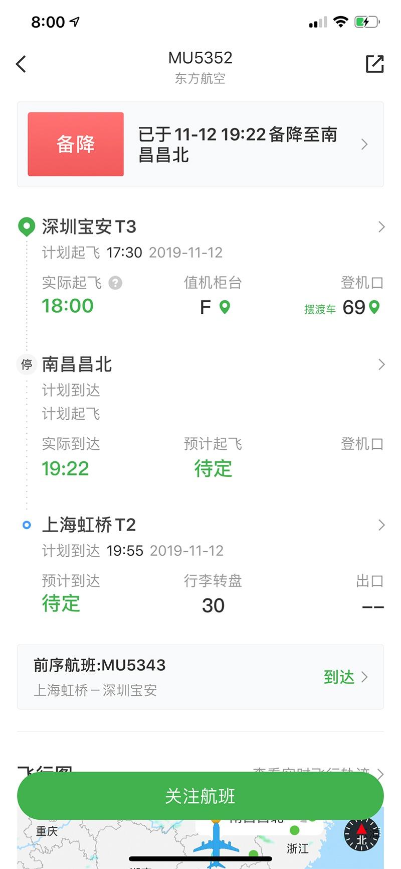 「澳门盈胜城网上娱乐」摩羯座、巨蟹座周运4.30~5.05|【需求伯乐、才比程连苏】