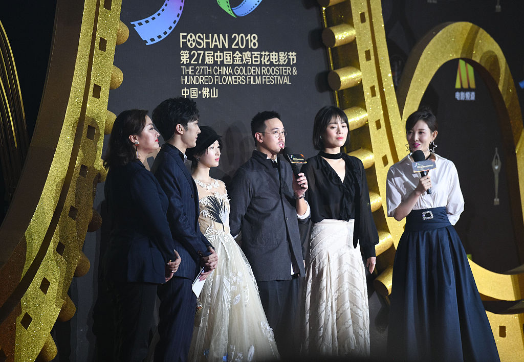 第27届金鸡百花电影节闭幕红毯