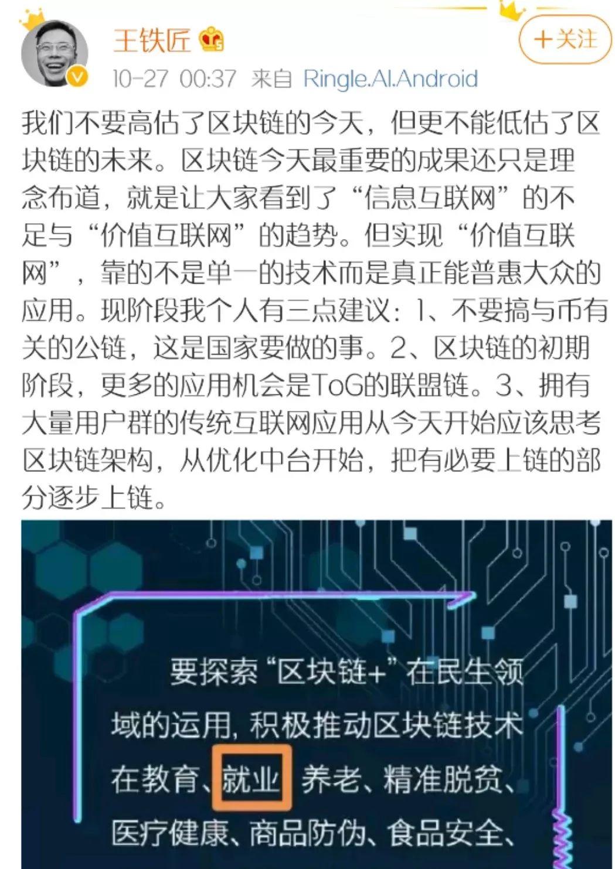 k8彩票官网真人娱乐平台_百达翡丽「手雷」或不再长期保值?|本周消费品投资推荐
