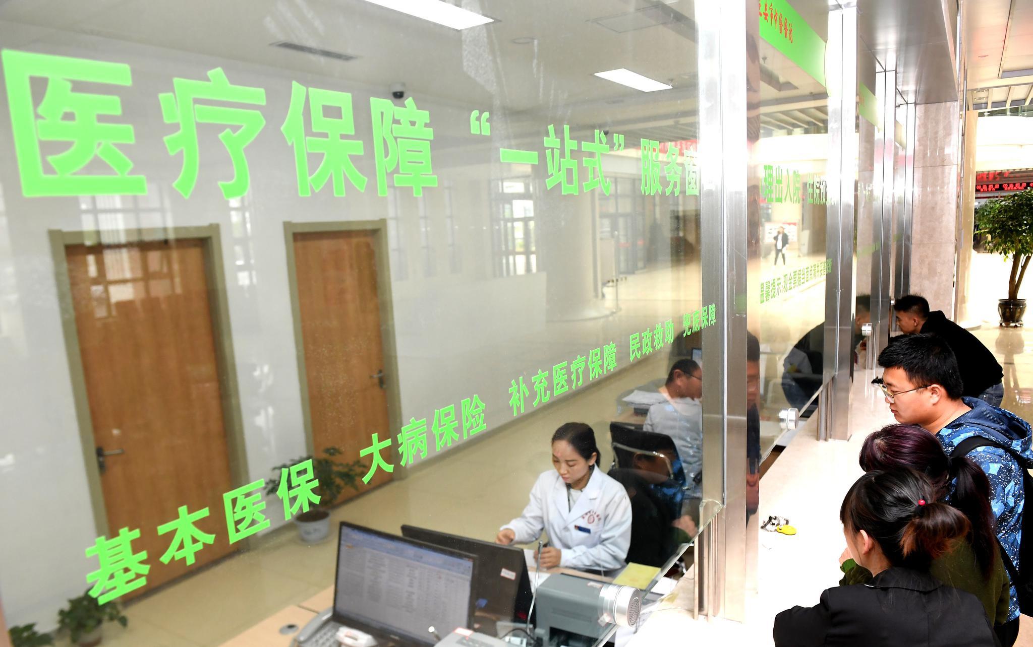 爱博体育信誉-北辰实业:苏州北辰拟信托融资不超16亿元 公司将为其提供连带责任保证担保