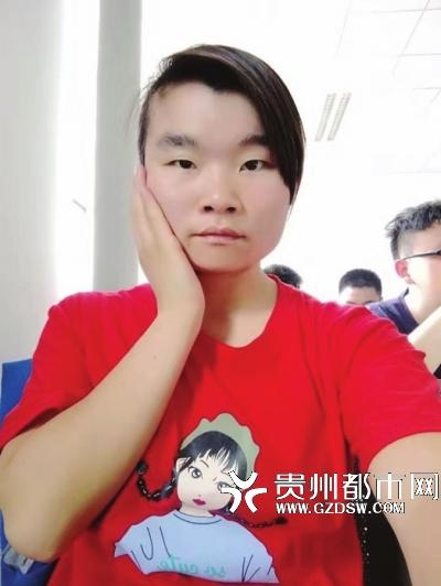 贵州女大学生失联一个多月