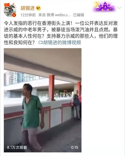 龙八国际注册 - 杭州一高校期末通篇考《人民的名义》出题人:想让学生领悟到民法平等