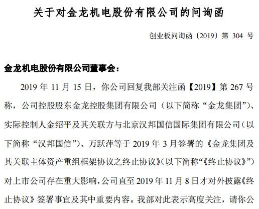 金百億娱乐场官网_视觉中国连夜被约谈暂时关闭 国家版权局出手了