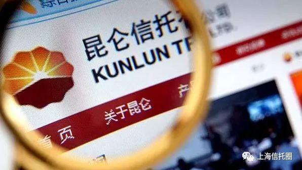 昆仑信托5%股权转让,价格为74400万元