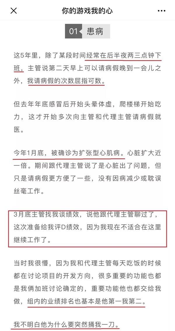 「吉祥坊手机官网吉祥坊app」吴晓波也玩上市了 昔日股王要收购旗下巴九灵96%股权