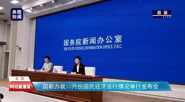 """bbin国际资讯 - 荣膺""""中国杰出质量人"""",是荣誉,更是担当"""