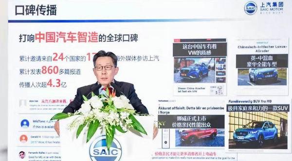 """前三季出口逆势增长,上汽集团已有七个""""万辆级""""海外市场"""