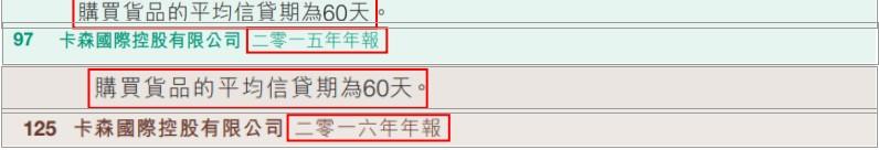 tt登入网址-林依晨晒照庆祝37岁生日 冻龄样貌网友惊讶:今年16岁?