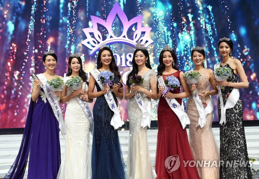 2018年韩国小姐前三甲出炉 这次不脸盲了