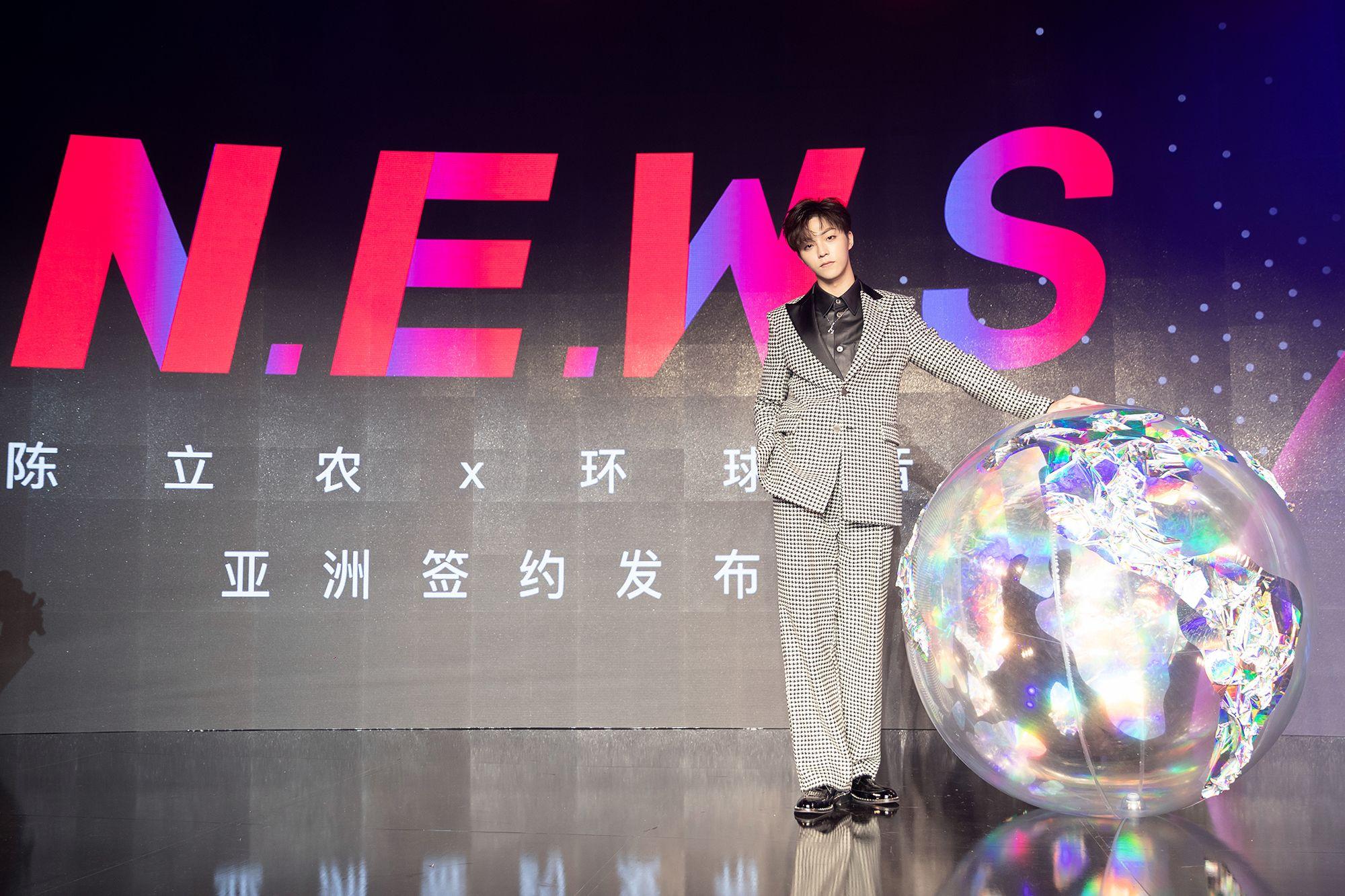 陈立农签约环球音乐筹备新专辑,私下爱唱陈奕迅的歌