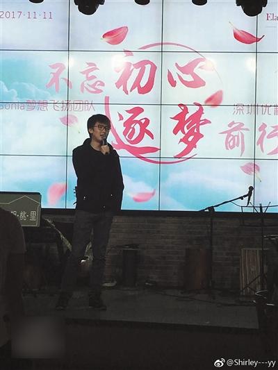一名娃粉weibo发帖称,杨冰阳和王鹏去年11月在深圳参加优弹素见面会。微博截图