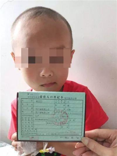 ▲梁育佳被诊断为急性淋巴细胞白血病的儿子。受访者供图